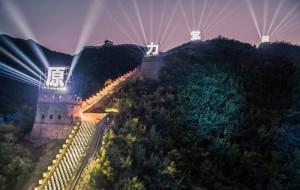 Star Wars: The Force Awakens on the Great Wall (PRNewsFoto/The Walt Disney)