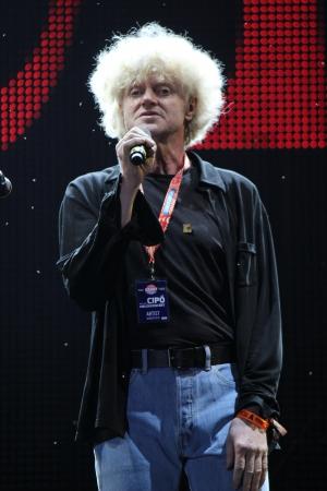 Müller Péter Sziámi